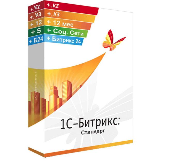 Лицензии 1с битрикс управление сайтом crm система битрикс видео
